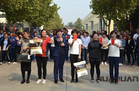华全9周年长跑比赛获奖选手