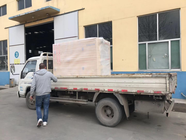 湖北省贺先生从华全动力采购的15kw发电机于12月31日顺利发往目的地